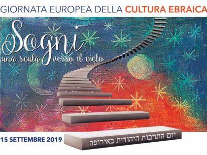 Sogni. Una scala verso il cielo | Giornata Europea Cultura Ebraica 2019